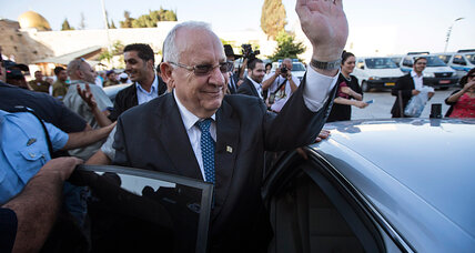 Israel hands presidency from peacemaker to opponent of Palestinian state (+video)
