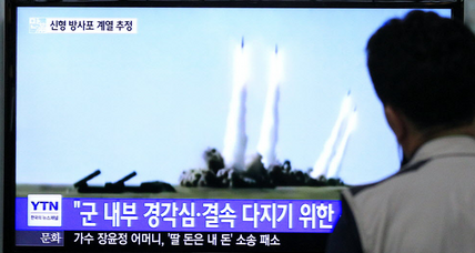 North Korea projectiles land harmlessly in sea: Seoul