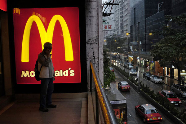 mcdonald s marketing strategy hong kong Hong kong, june 2018  10 brilliant digital marketing campaigns from  as covered in marketing week, mcdonald's is rolling out 150 interactive happy meals.