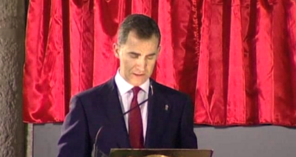 King Felipe VI to be sworn in as Spain's royals try to update