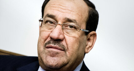 Iraq to convene parliament as Maliki confirms Syrian airstrikes on ISIS
