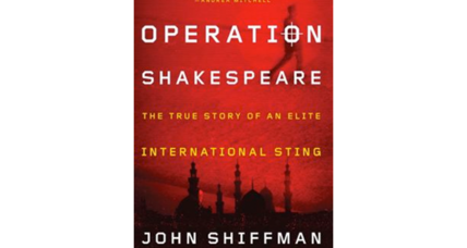 'Operation Shakespeare' explores the shadowy transactions that allow American products to kill American troops