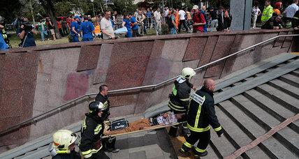 Moscow subway accident during morning rush hour kills 19, injures 120