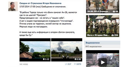 Web evidence points to pro-Russia rebels in downing of MH17