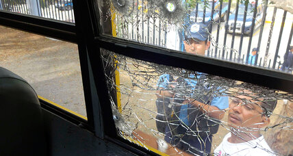 Anniversary celebration of Nicaragua's Sandinista revolution marred by violence