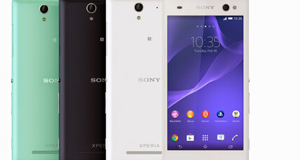 Sony Xperia C3 wants you to embrace the selfie