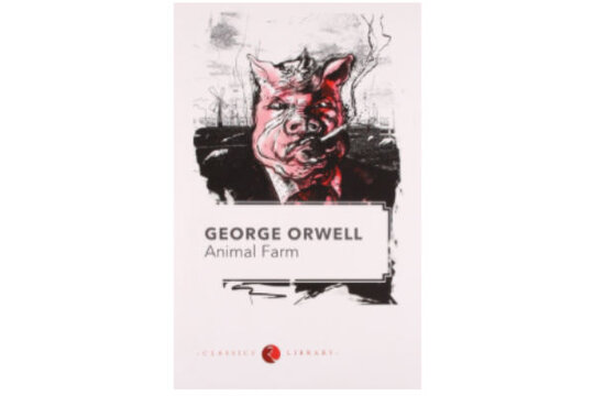 "an interpretation of george orwells the animal farm The orwells spent some time in it is probably most valuable as an interpretation of the moscow ""confessions"" by someone with animal farm, had."