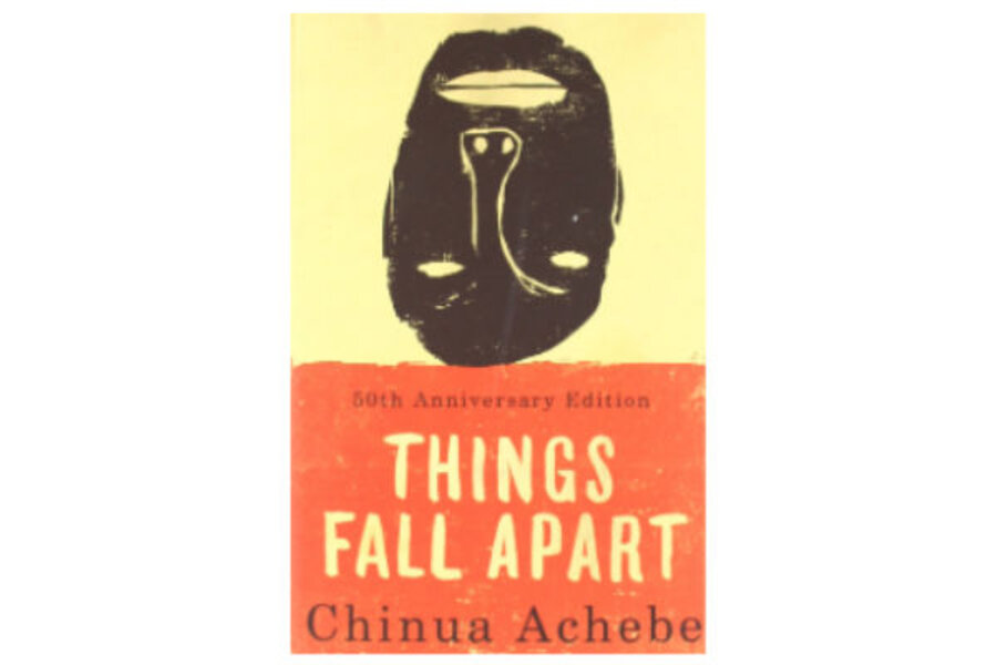 an overview of the concept of polygamy in things fall apart by chinua achebe In 1958, nigerian writer chinua achebe published the novel things fall apart the novel was about the life, struggles, and triumphs of okonkwo lead protagonist was a well-known wrestler or fighter in one of the fictional villages in nigeria.