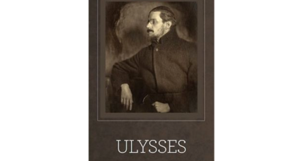 'Ulysses' will be adapted as a virtual reality video game