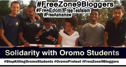As Ethiopia's 'Zone 9' bloggers get popular, they get charged with terror (+video)