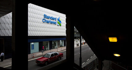 Standard Chartered fined $300M for failure to curb money laundering