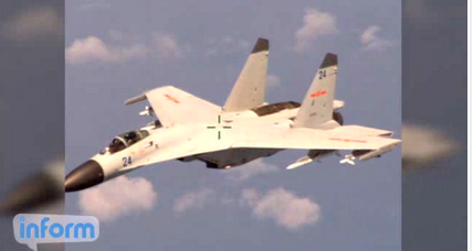 China says its pilot maintained safe distance from US aircraft