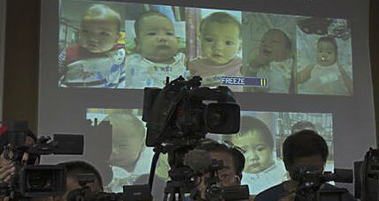 Japanese man has 16 surrogate babies, so far. Is that illegal?