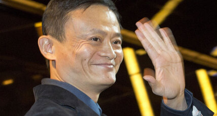 Alibaba ups IPO price range in response to 'overwhelming' demand