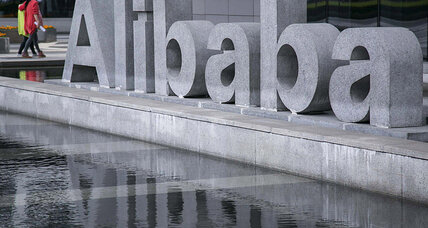 Alibaba IPO is in high demand, but who are its customers?