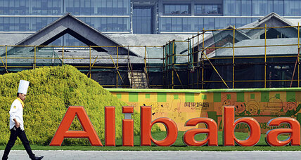 Alibaba IPO set to be the biggest ever. What's behind the hype? (+video)