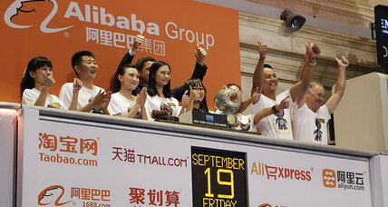 Alibaba shares surge 46 percent in historic debut