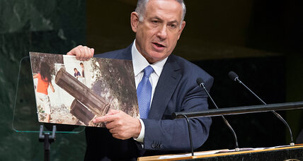 Netanyahu at UN: Hamas, ISIS share same goal