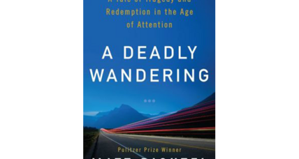 'A Deadly Wandering' takes a sharp look at the fatal consequences of texting and driving