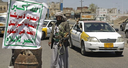 Yemen PM reportedly quits as Shiite rebels capture military base