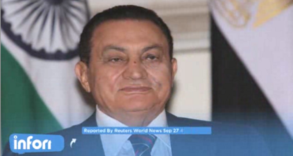 Egyptian court postpones Mubarak ruling until Nov. (+video)