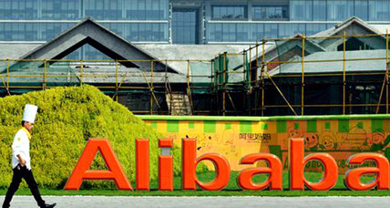 Alibaba expected to make big splash with IPO