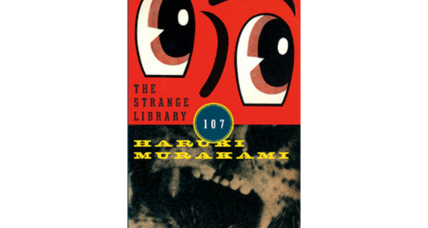 Haruki Murakami's 'The Strange Library' will be published in English this December
