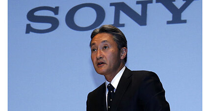 Sony (SNE) announces big loss. What's going on with its phones?