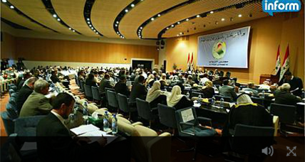 Shiite and Kurdish Iraqi cabinet members sworn in