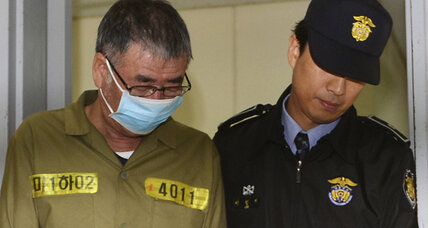 S. Korean prosecutors seek death penalty for ferry captain