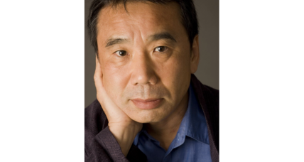 A short story by Haruki Murakami is published in the New Yorker