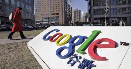 Google launches Google Play in China
