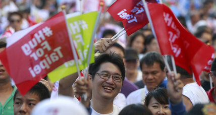 Taiwan election: Wild, wooly, and partly a referendum on China (+video)