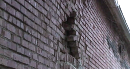 4.8-magnitude quake rattles Kansas and Oklahoma (+video)