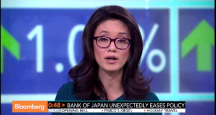 Bank of Japan ups stimulus to combat low inflation (+video)