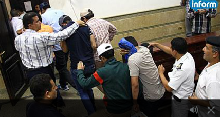 Egyptian court convicts 8 men of 'inciting debauchery' in alleged same-sex wedding (+video)