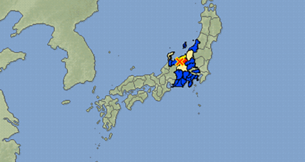 Magnitude 6.8 earthquake shakes Nagano, Japan