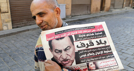 Mubarak's release: proof of Egypt's newly confident military order