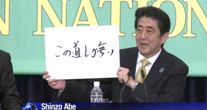 Japan opposition tries to chip away at Prime Minister Abe