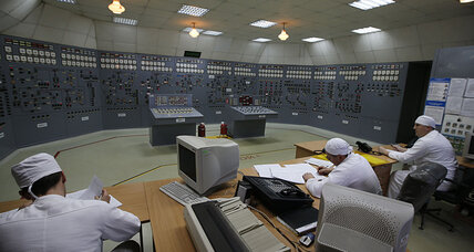 Ukraine nuclear plant accident cuts power