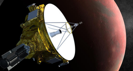 Nearly 3 billion miles away, a space probe awakens