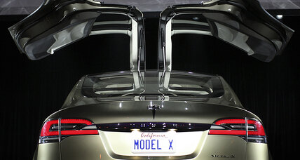 Tesla Model X: an electric car that can tow, too