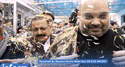 India court drops murder charges against Modi's aide Amit Shah