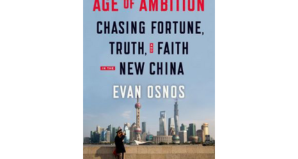 10 best nonfiction titles of 2014