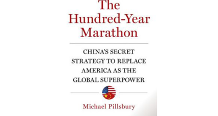 'The Hundred-Year Marathon' outlines a long-term Chinese strategy to replace the US as world leader