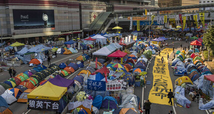 Hong Kong authorities to clear protest camp Thursday