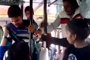Sexuall harassment in bus