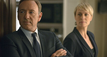 'House of Cards': Here's when the third season will air