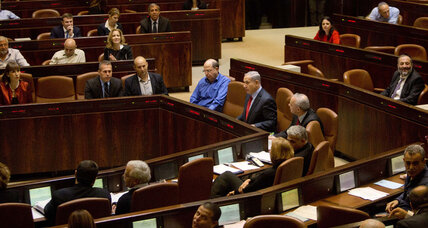 Israeli lawmakers vote to dissolve Knesset (+video)