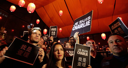 In Beijing, Charlie Hebdo tribute draws journalists – and cops